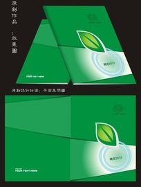 最新企业绿色环保封面