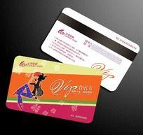 购物服装VIP会员卡设计