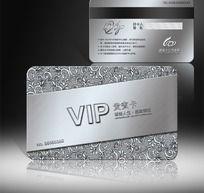 金属VIP白金卡设计