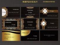 尊贵高档名片 黄金质感黑底花纹PSD名片模板图片