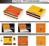 传统礼盒包装设计
