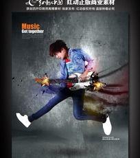 街舞音乐大赛宣传海报