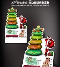圣诞节促销异形台卡立牌