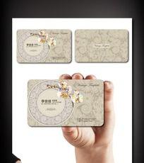 古典花纹底纹名片