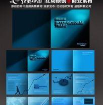 国际贸易画册