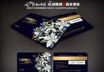 花朵VIP卡