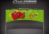 圣诞商场门头装饰广告设计