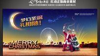 梦幻圣诞夜 商场活动主题背景板素材