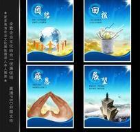 全套企业文化展板海报PSD