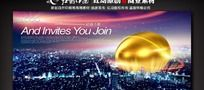 金蛋-财富地产宣传设计素材