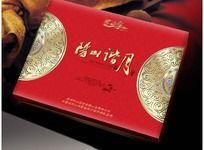 茶叶月饼包装礼盒设计