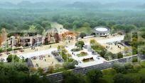 生态农业公园入口假山鸟瞰图方案 PSD