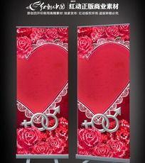 爱情锁 婚礼易拉宝设计