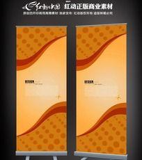 橙色时尚展架背景