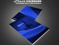 点石成金 蓝色金融投资公司宣传册封面