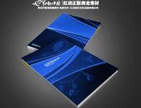 蓝色商贸公司画册封面设计