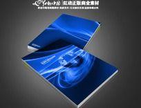 数码电子科技公司宣传册封面
