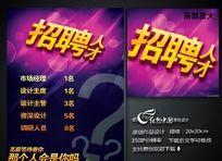 皇冠官方网站狂欢party