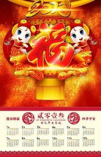 2013蛇年精美中国风挂历