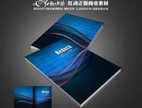 企业宣传册封面素材