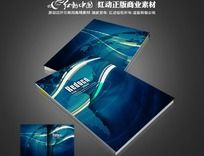 商贸公司宣传册封面