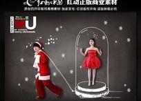 圣诞情侣购物季海报