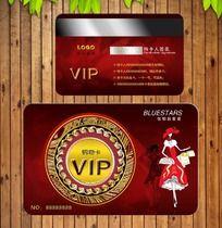 质感贵宾卡购物VIP卡 购物会员卡 超市会员卡