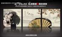中国风文人雅士无框画