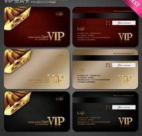 钻石VIP贵宾卡设计 PSD
