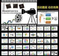 摄影职场行业PPT