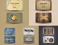 复古卡片矢量素材