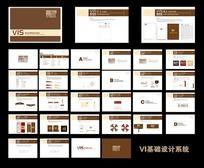 公司通用实用VI 企业VI设计