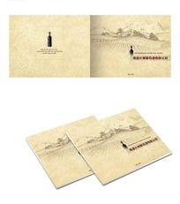 葡萄酒业有限公司宣传册封面
