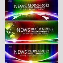 彩虹展板设计