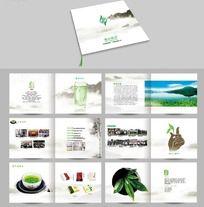 精美大气 茶叶宣传画册设计