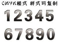 数字0-9 字体设计 车轮纹数字