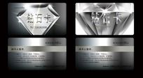 银色钻石卡 vip钻石卡