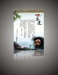 中国风高清茶文化展示画