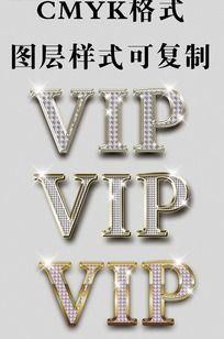 金边钻石VIP字 PSD