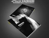 7周年纪念册封面图片