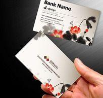 中国风古典花纹名片