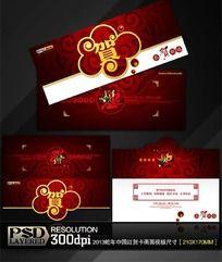 2013蛇年中国红贺卡系列