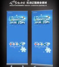 冬装热卖展架