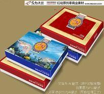 海虾食品包装盒设计