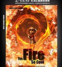 酷炫火焰时尚海报