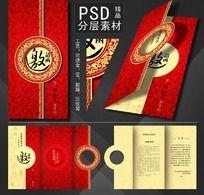 中国红邀请函 古典请柬 请帖 PSD