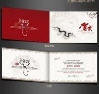 2013新年贺卡设计