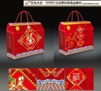 福临门 手提礼盒设计 包装设计