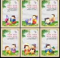 中国风学校励志展板之弟子规
