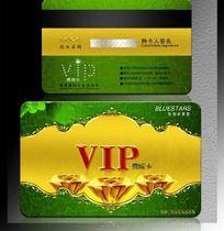 尊贵高档会员卡VIP卡酒店
